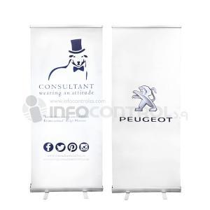 Roll up publicidad personalización peugeot
